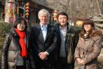 Hosts in Beijing